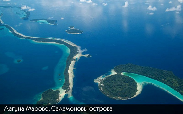 фото острова чеджу